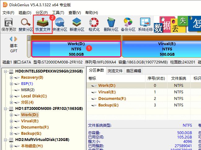 移动硬盘数据恢复教程 移动硬盘数据恢复的方法